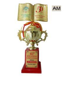 Book Trophy