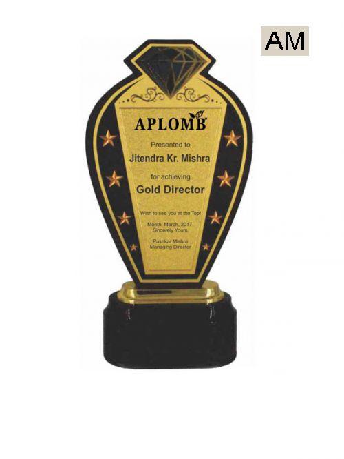 diamond plate wooden trophy