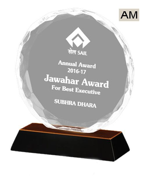 service excellence acrylic trophy
