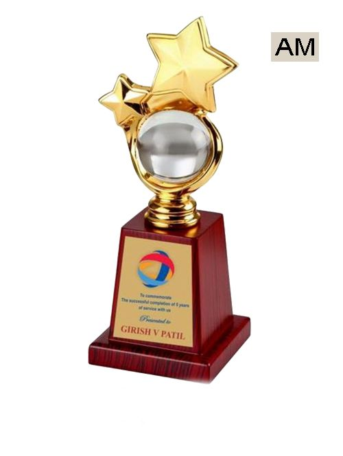 star ball trophies