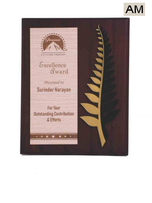 wooden plate leave trophy