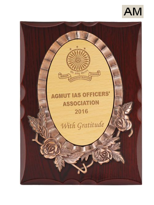 association award