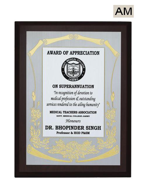 award for appreciation