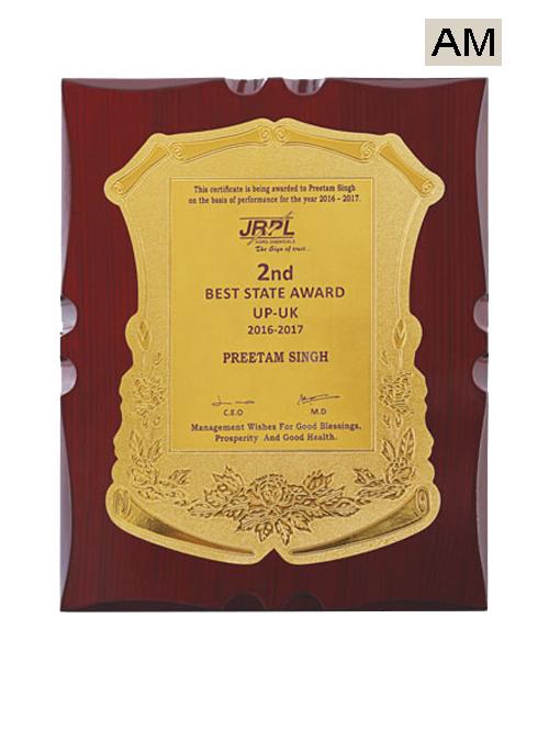 best state award