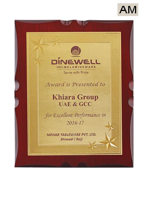 golden wooden award