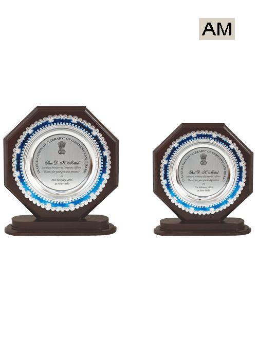 government award