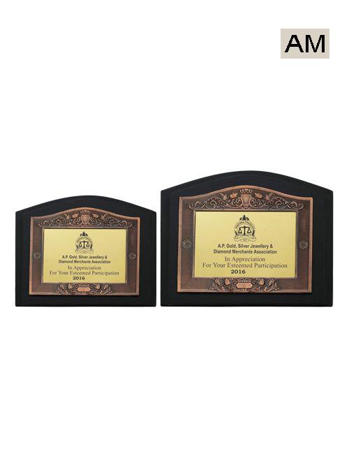 silver gold antique award