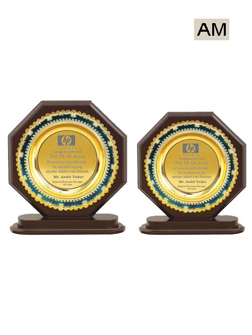 staff appreciation award