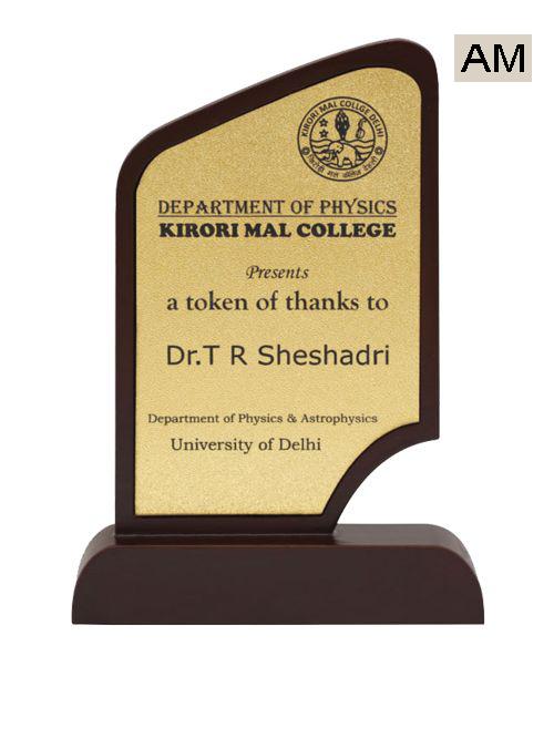 token award