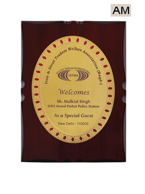 welfare award