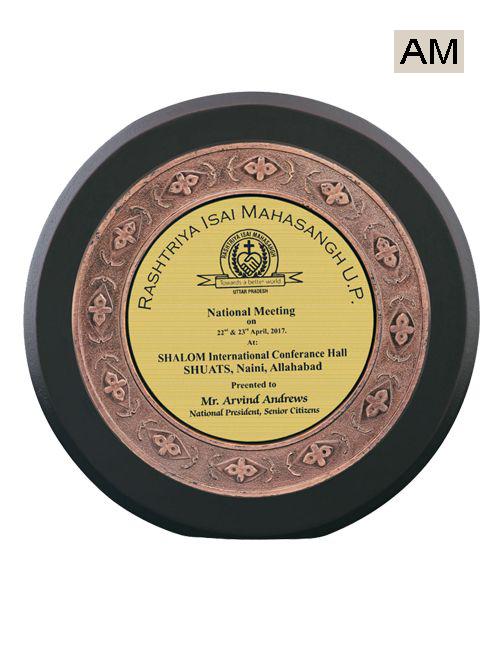 wooden antique awards